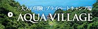 banner-jp.jpg